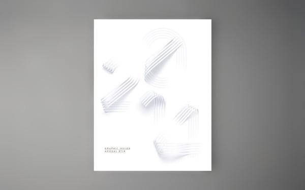 Sawdust — Work, CA Collection Design Annual #sawdust #type #2014