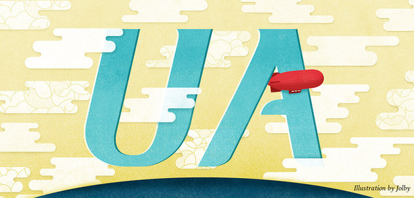 Urban Airship, another happy Owen Jones Partner #illustration