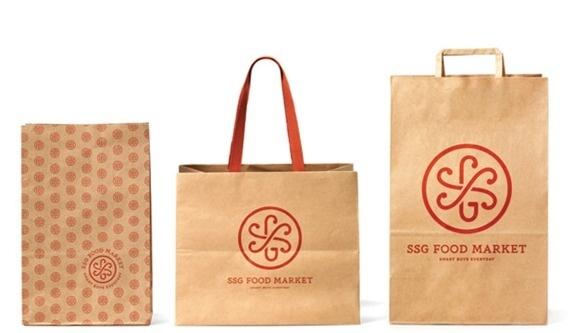 SSG Food Market Logo and Identity #design #graphic #identity