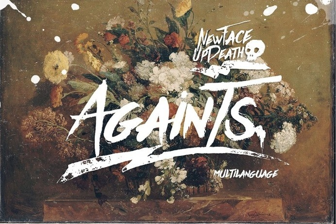 Againts Typeface #type #vintage #brush #typography