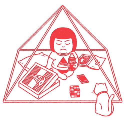 Leben in pyramid.jpg #okimi