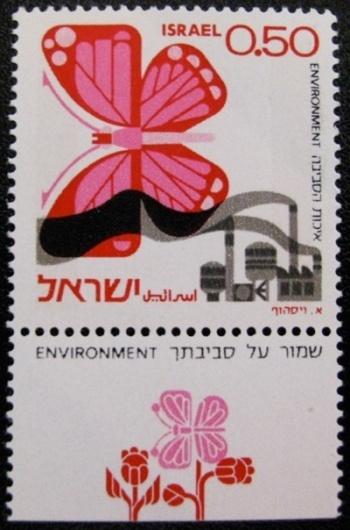 SO MUCH PILEUP #stamp #print #israel