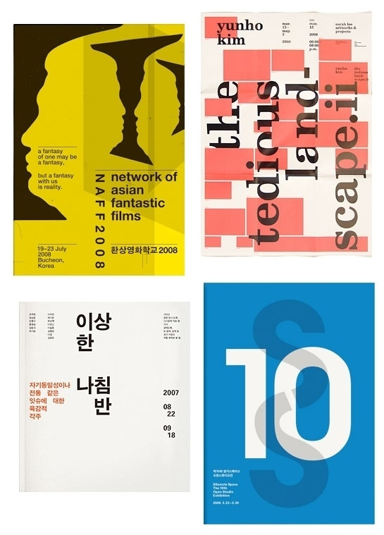 Google Image Result for http://www.changethethought.com/wp-content/workroom.jpg #typographic #korea #posters