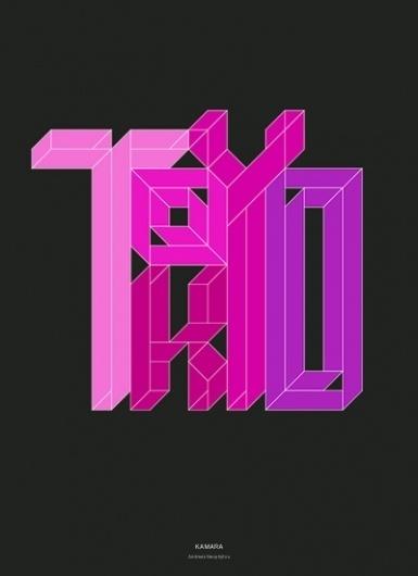 Andreas Neophytou #pink #type #magenta #geometric