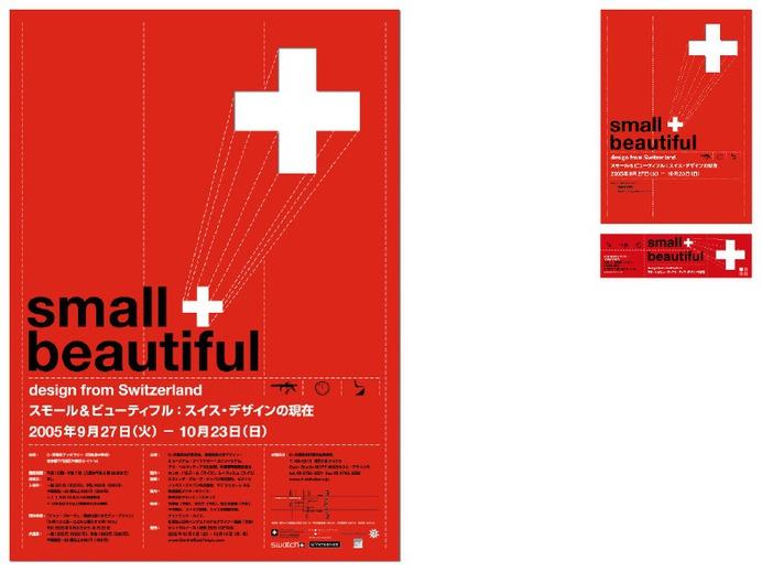 small+beautiful // swiss design exhibition
