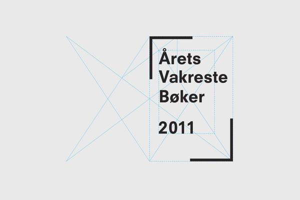 Årets vakreste Bøker 2011 | Your Friends #grids #design #book #typography