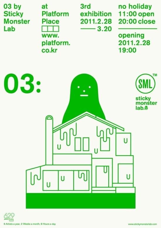 Sticky Monster Lab #print #poster