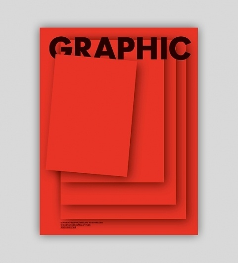 Google Reader (1000+) #design #graphic