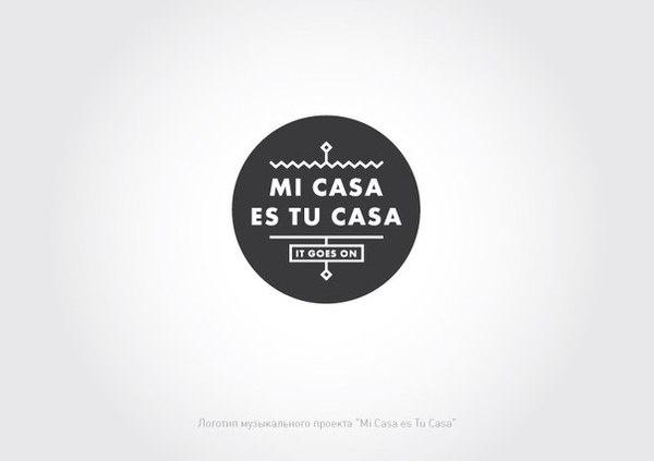 Mi Casa Es To casa #sailor #hobo #and #music #logo