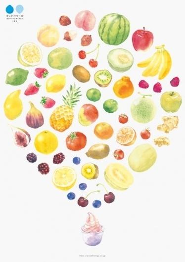 works|asatte 明後日デザイン制作所 #illustration #japanese #fruits