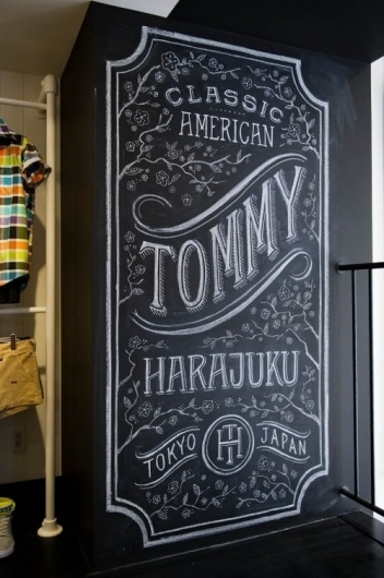 Dana Tanamachi | Custom Chalk Lettering - Journal #chalk #chalkboard #drawn #type #hand
