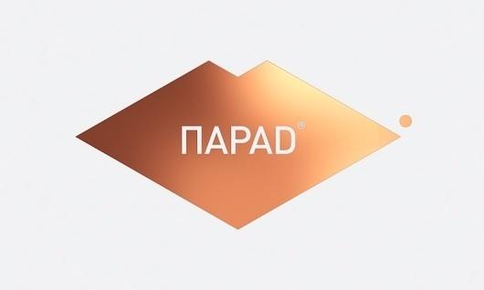 Коммуникационное бюро Проект » Parad #logos #lips #russian #feminine #minimal #gold