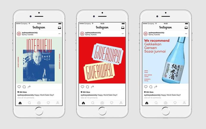 Sydney Saké Society - Mindsparkle Mag Kevin Teh designed Sydney Saké Society – A brand identity project for a saké organisation in Sydney. #logo #packaging #identity #branding #design #color #photography #graphic #design #gallery #blog #project #mindsparkle #mag #beautiful #portfolio #designer