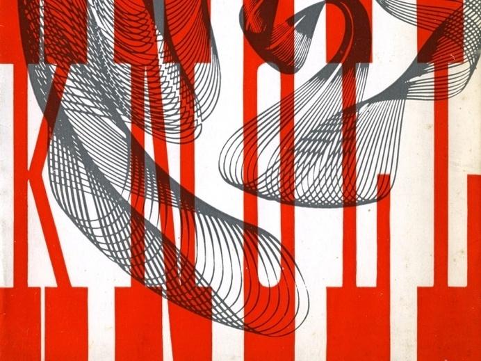 Display | Knoll Invitation Herbert Matter | Collection #1940s #modern #graphic #matter #knoll #usa #herbert