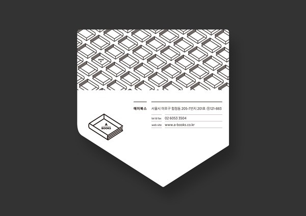 A Books on Behance #icons #book