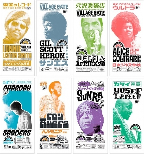 NEW – SWIFTY JAZZ FESTIVAL PRINTS | Addict Clothing #design #graphic #typography