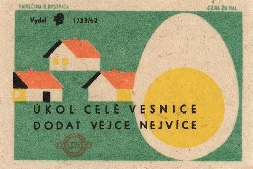 czechoslovakian matchbox label | Flickr - Photo Sharing! #matchbox #egg #ephemera