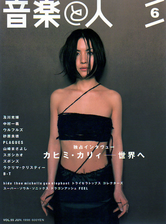 covers, 1998