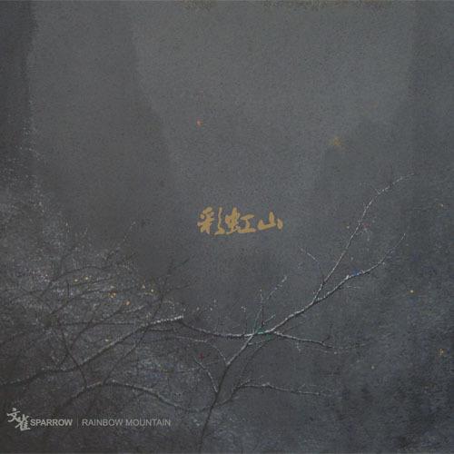 http://f0.bcbits.com/z/41/43/414392059 1.jpg #design #packaging #artwork #vinyl #cd #vinyl sleeve #idk #what #this #is