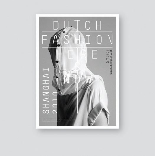 toko-work10-dutchfashion-04.jpg (935×943) #print #poster #typography