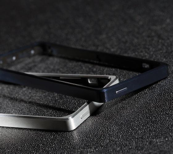 Truffol Signature Aluminum iPhone 5 Case #iphone #case