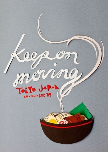 What Katie Does: craft #japan #maricar #maricor #noodles #design #tokyo #poster #awesome