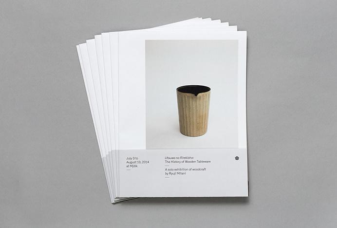 Mjölk by Tung #brochure