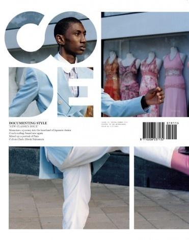 code magazine