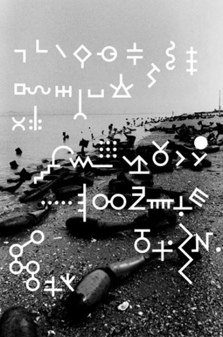 ahn-sang-soo #soo #sang #korea #ahn #typography