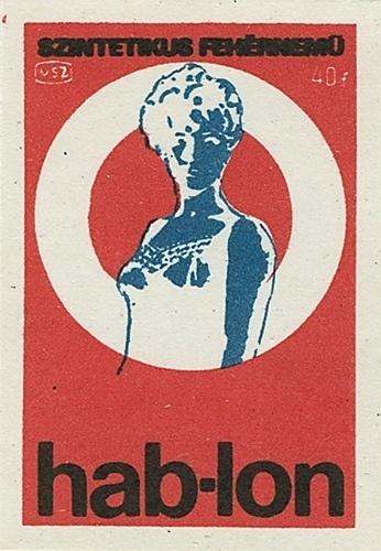 Hungarian matchbox label | Flickr - Photo Sharing! #matchbox #hungarian #vintage #label