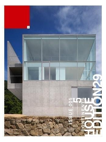 EDITION29 #red #ipad #design #graphic #architecture #japan