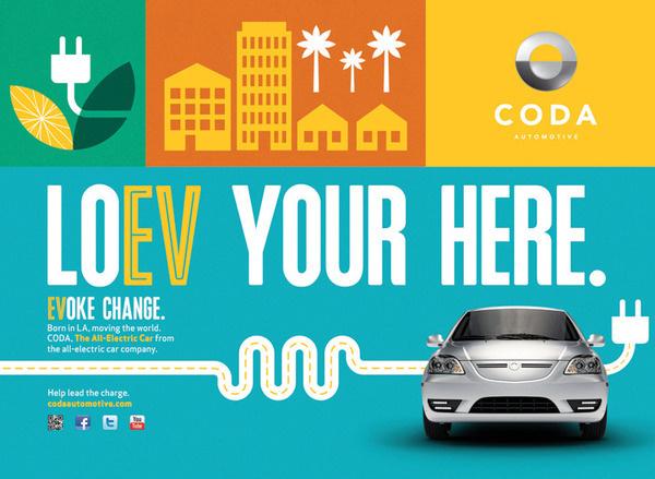 Stopbreathing #print #layout #car #advertising