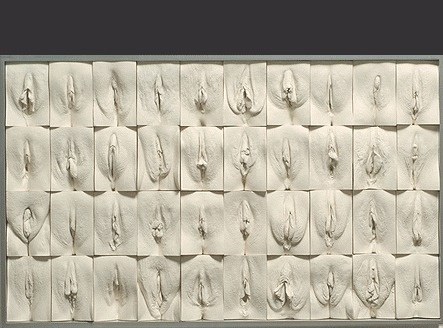 great wall of vagina The