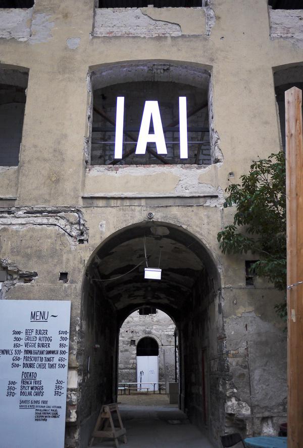 amoeba group + szoke gergely : anker't ruin bar #budapest