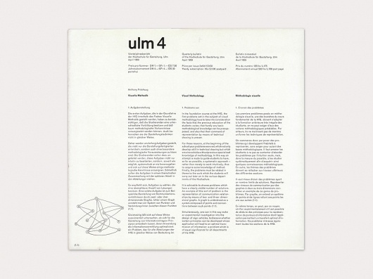 Display | Journal of the Hochschule fur Gestaltung ulm 4 | Collection #magazine #ulm #1950s