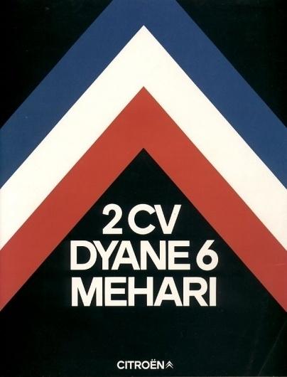 1978 Citroen brochure #brochure #1970s
