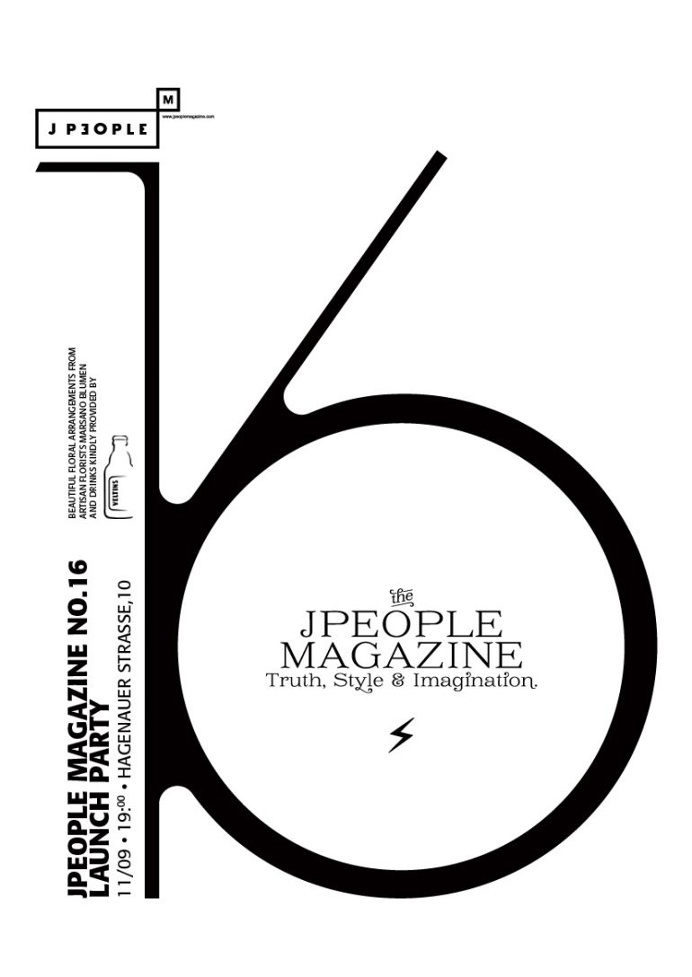 Jpeople Magazine No.16 Launch Party