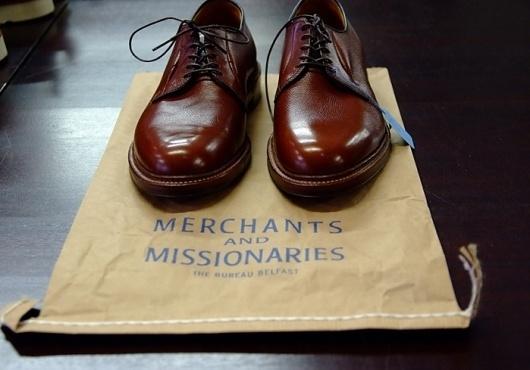 Portfolio | Hamill Bosket Dempsey #missionaries #the #bureau #and #hbd #merchants
