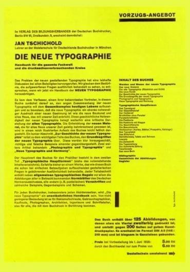 Spio #design #graphic #tschichold #jan #typography