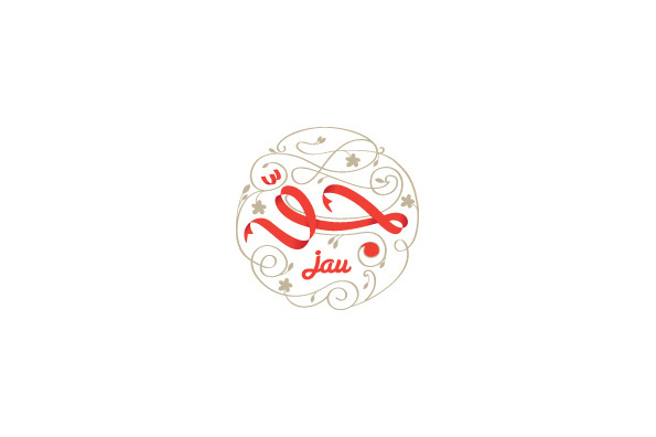 logos on Behance #calligraphy #arabic #logo #flowers #typography
