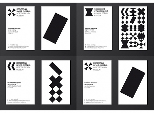 Moscow Design Museum on the Grid - Brand New #modular #geometry #white #pattern #museum #design #black #identity #and #moscow