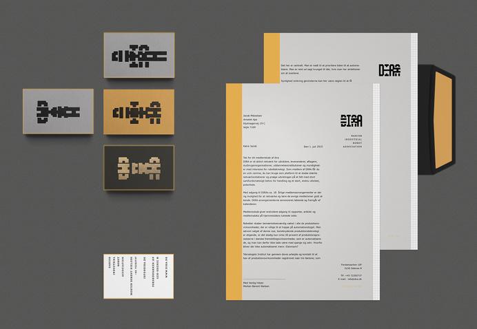 #Identity #dynamic #logo #robot #paper #letter #business #branding