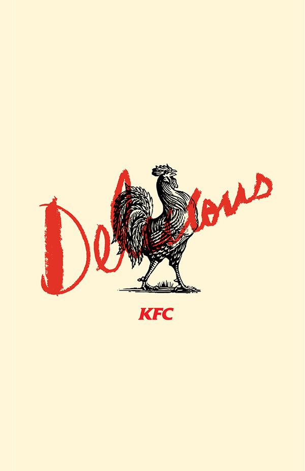 Dead KFC poster #design #graphic #kfc #poster #typography