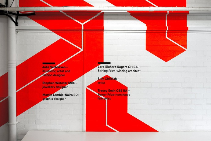 Uca Wallgraphics Rochester Spinstudio 4