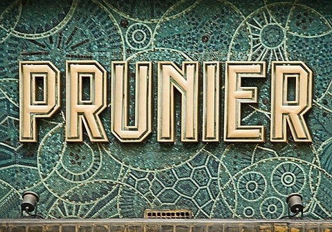 DON'T LOOK #typography #mosaic #art deco #paris #caviar