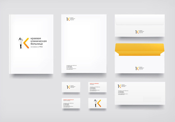 First Clinical Hospital #brand #identity