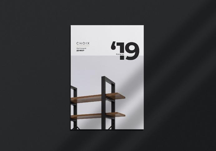 Furniture Catalog on Behance