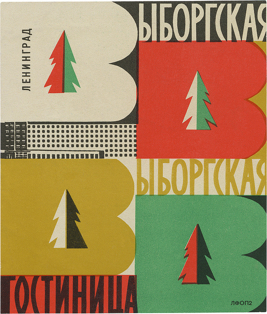 Hotel Roctnhnua, Leningrad (95mm × 80mm) | Flickr Photo Sharing! #type #layout #poster
