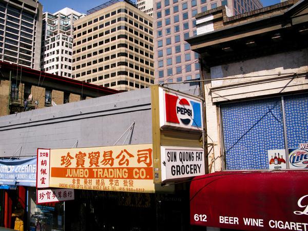 """Chinatown""San Francisco #tumblr #photographie #chinatown #city #color #picture #san #cali #landscape #audreyevrard #pepsi #polacolor #colorful #building #californie #francisco #logo #california"