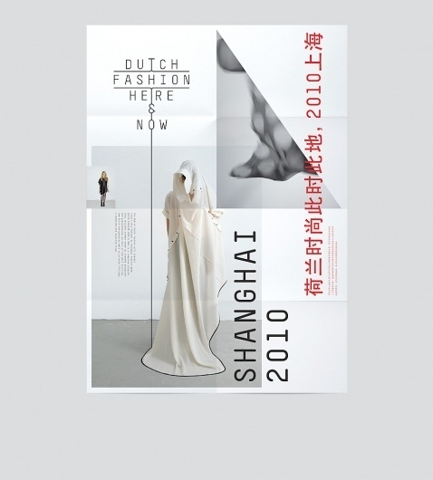 ::: Toko. Concept. Design. ::: +61 (0)4 136 133 81 ::: #fashion